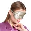 Gold Silk Sleep Eye Mask