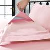ライトプラム 枕カバー