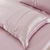Rosy Pink Silk Pillowcase