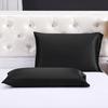 Black Silk Pillowcase