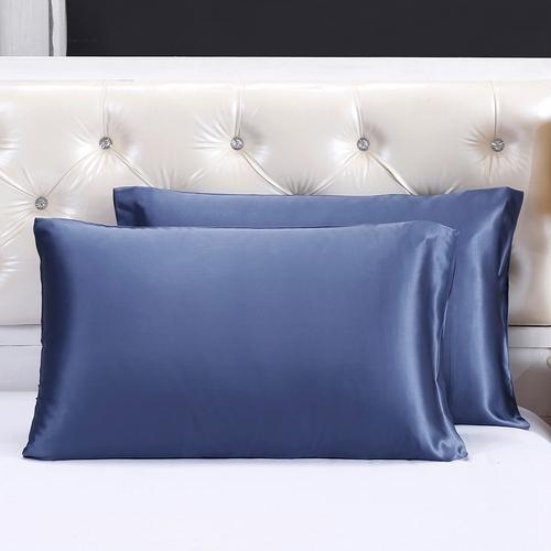 White Silk Pillowcase