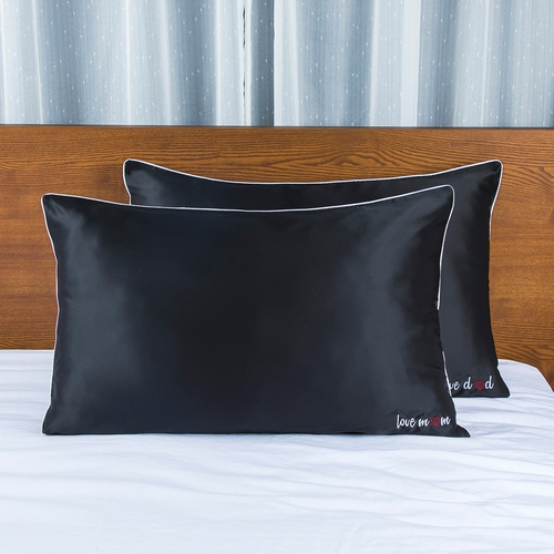 Best Gifts For Dad And Mom Silk Pillowcases Set
