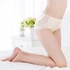 Carnation Silk Panty
