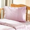 Rosy Pink Silk Travel Pillowcase